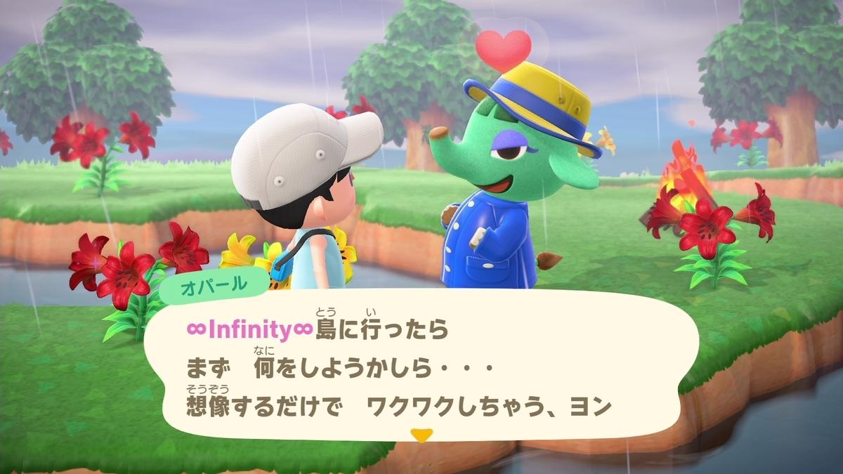 f:id:saki_yukino:20200614175148j:plain
