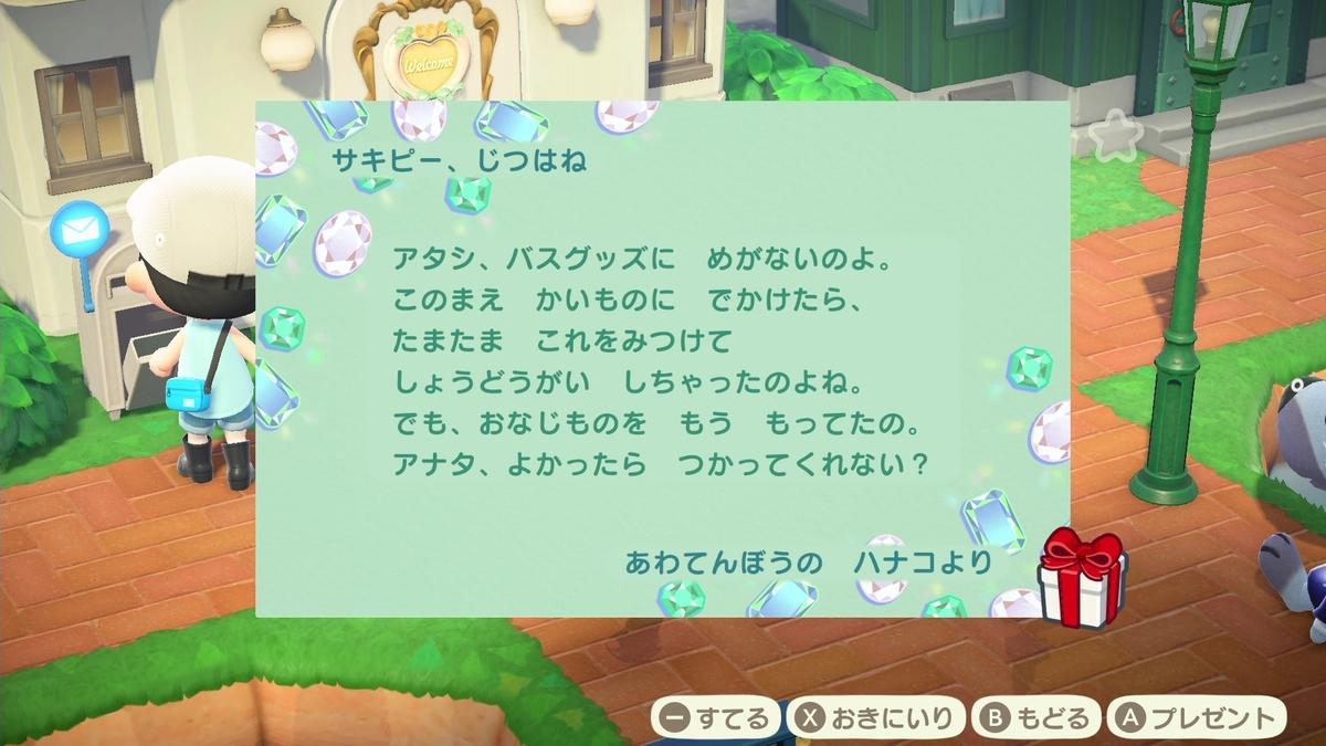 f:id:saki_yukino:20200615235044j:plain