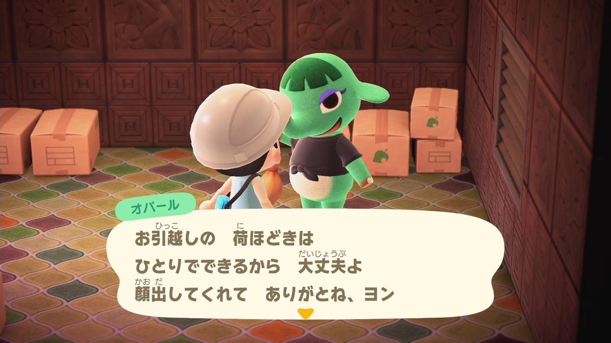 f:id:saki_yukino:20200615235048j:plain