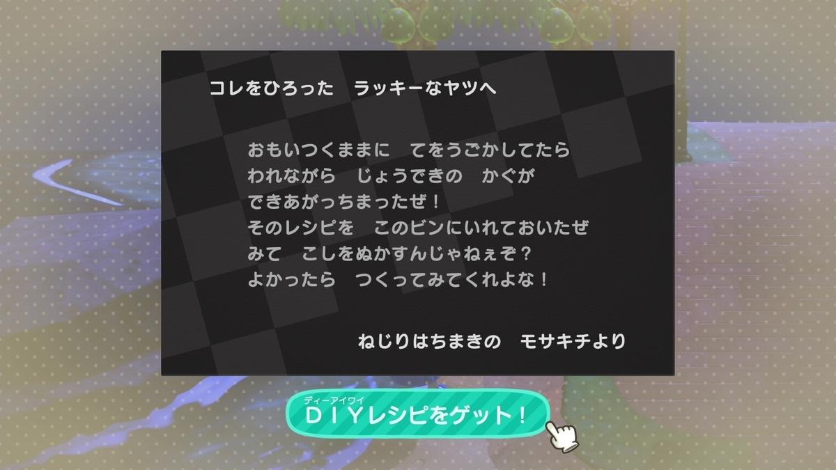 f:id:saki_yukino:20200627011310j:plain