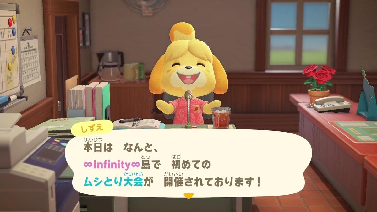 f:id:saki_yukino:20200627213528j:plain