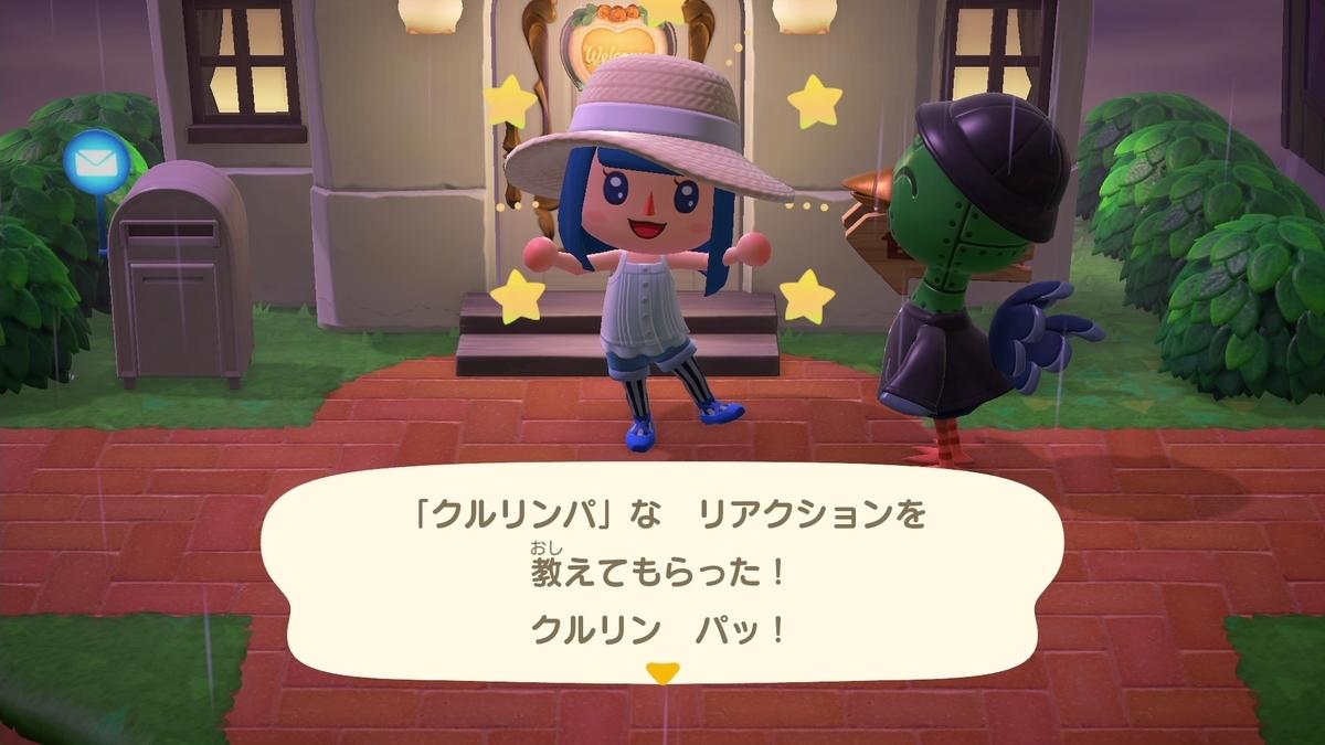 f:id:saki_yukino:20200628214738j:plain