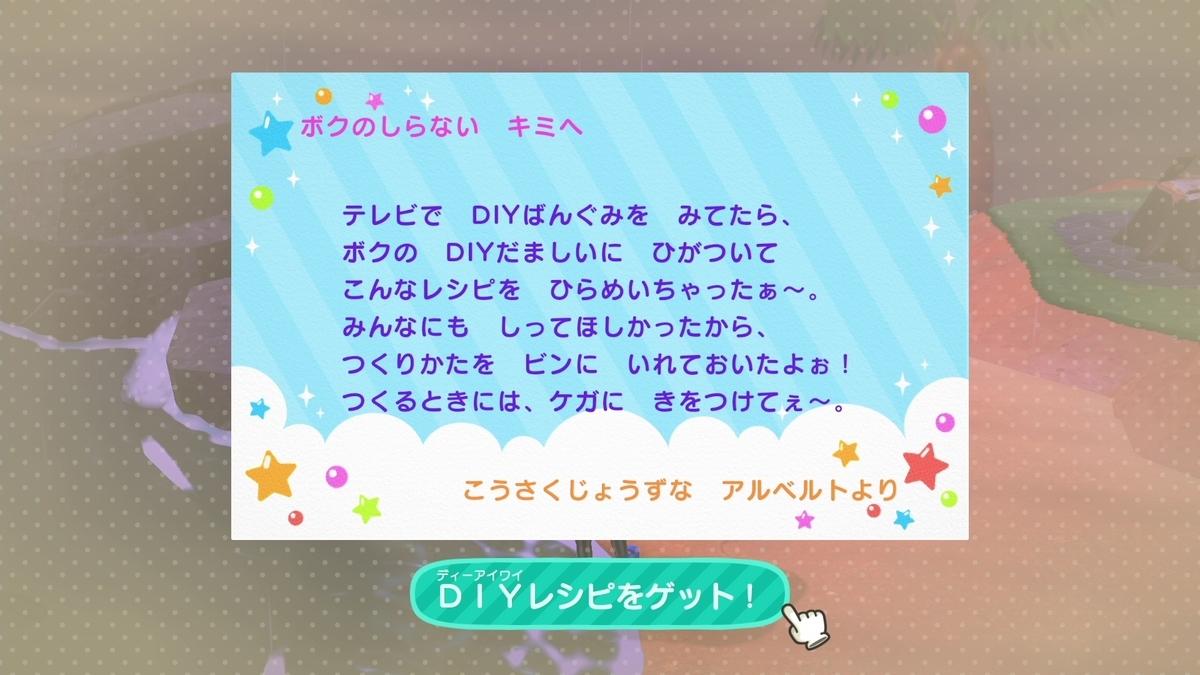 f:id:saki_yukino:20200628214742j:plain