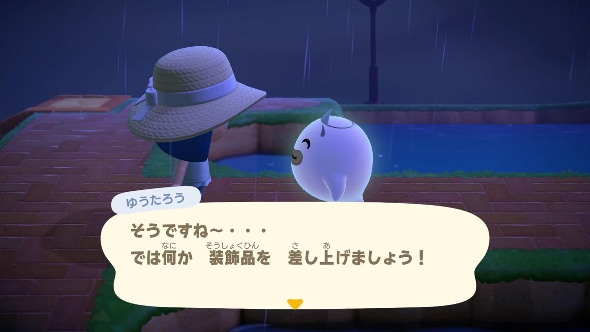 f:id:saki_yukino:20200628214814j:plain