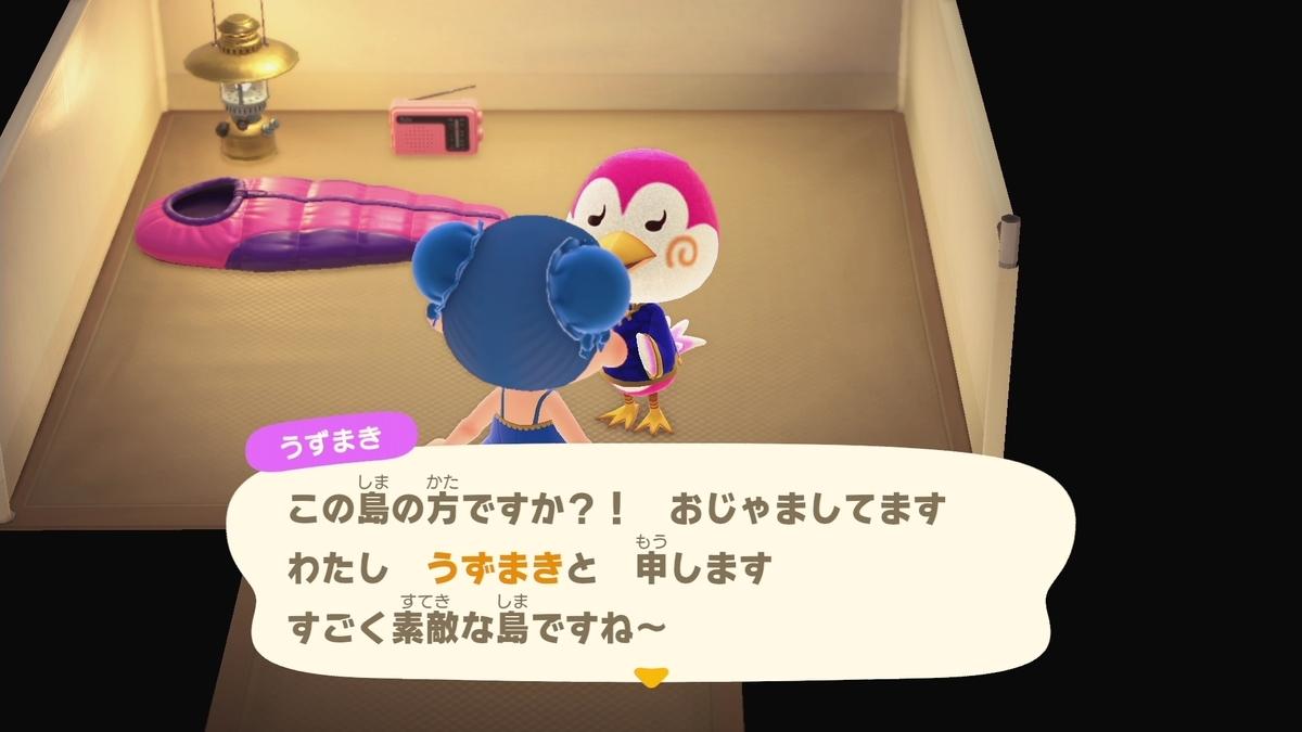 f:id:saki_yukino:20200629214023j:plain