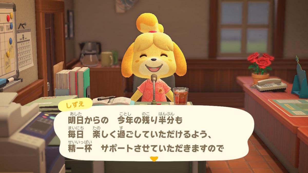 f:id:saki_yukino:20200630231453j:plain