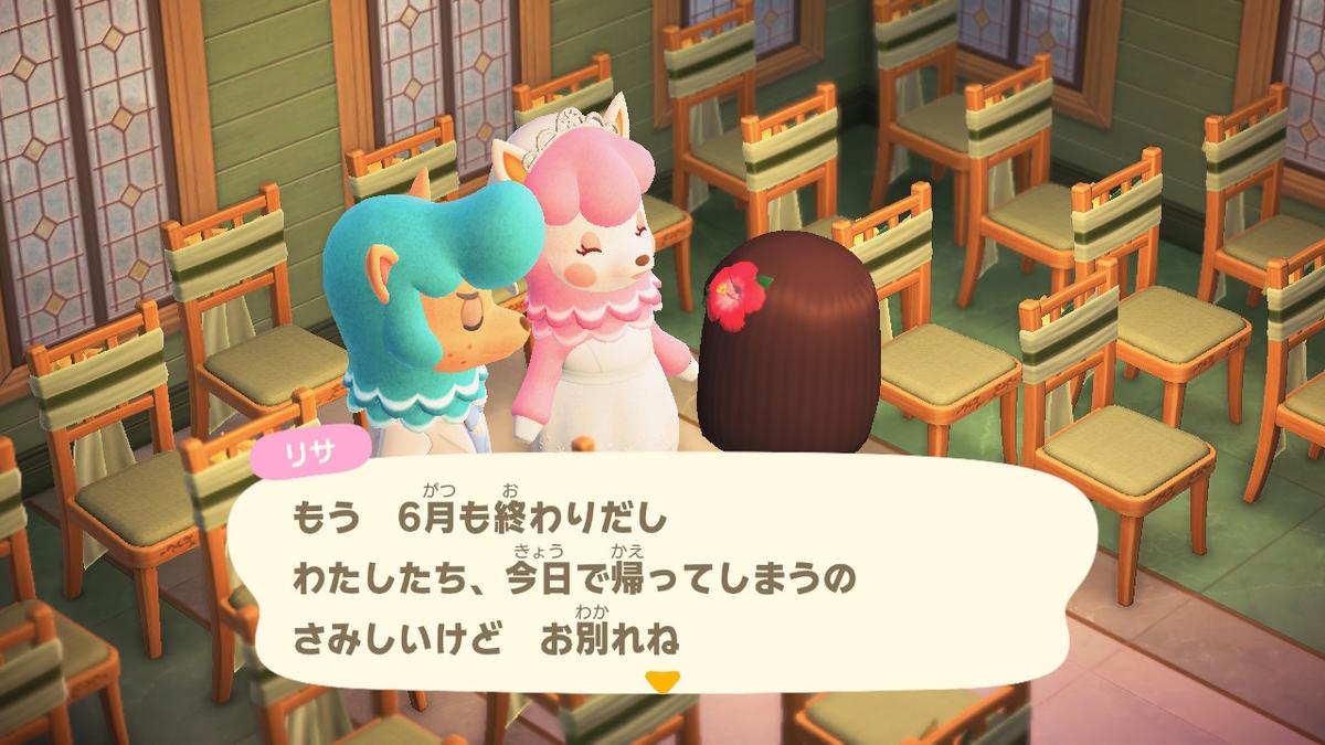 f:id:saki_yukino:20200630231457j:plain