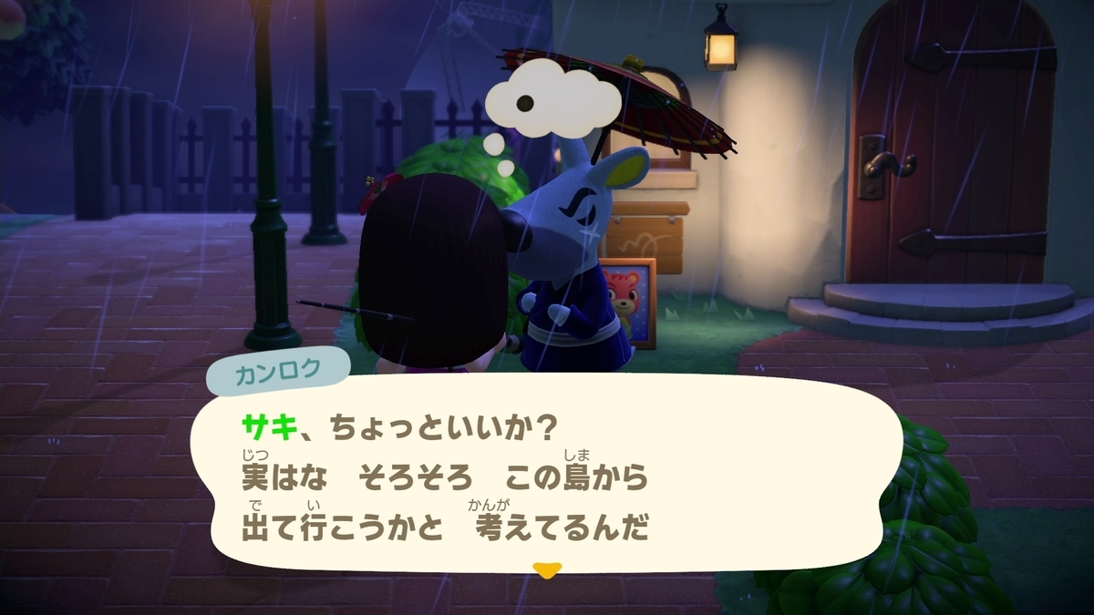 f:id:saki_yukino:20200630231532j:plain