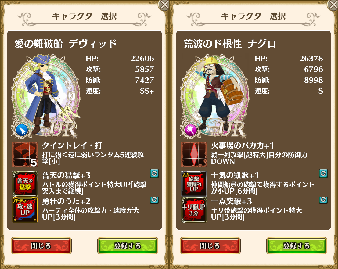 f:id:saki_yukino:20200701022352p:plain
