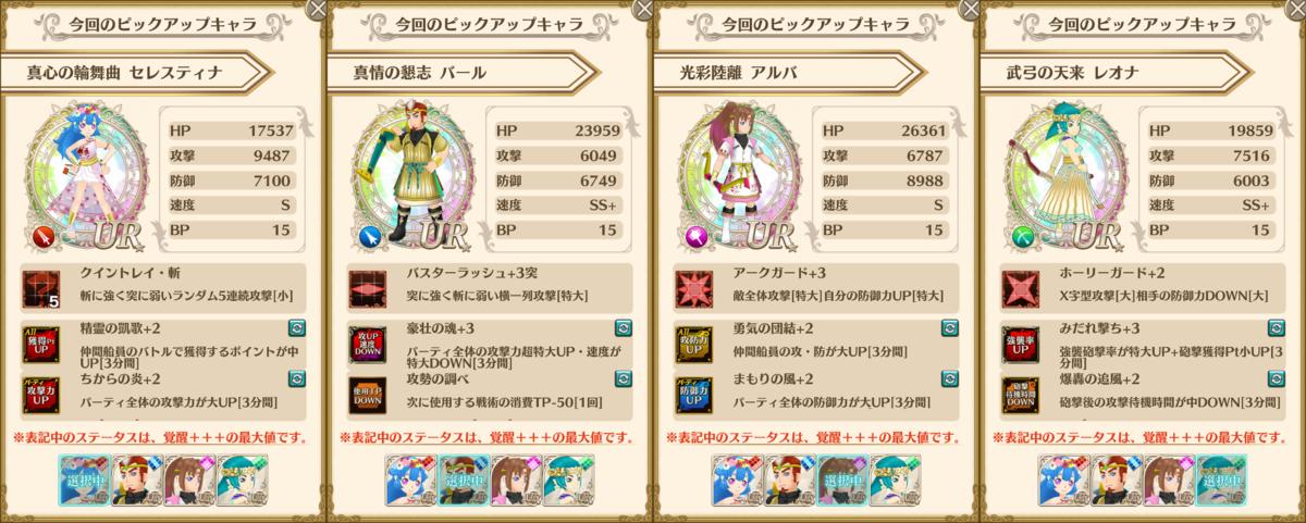 f:id:saki_yukino:20200701022427p:plain