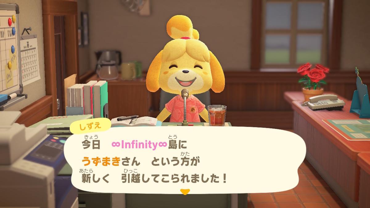 f:id:saki_yukino:20200701233806j:plain