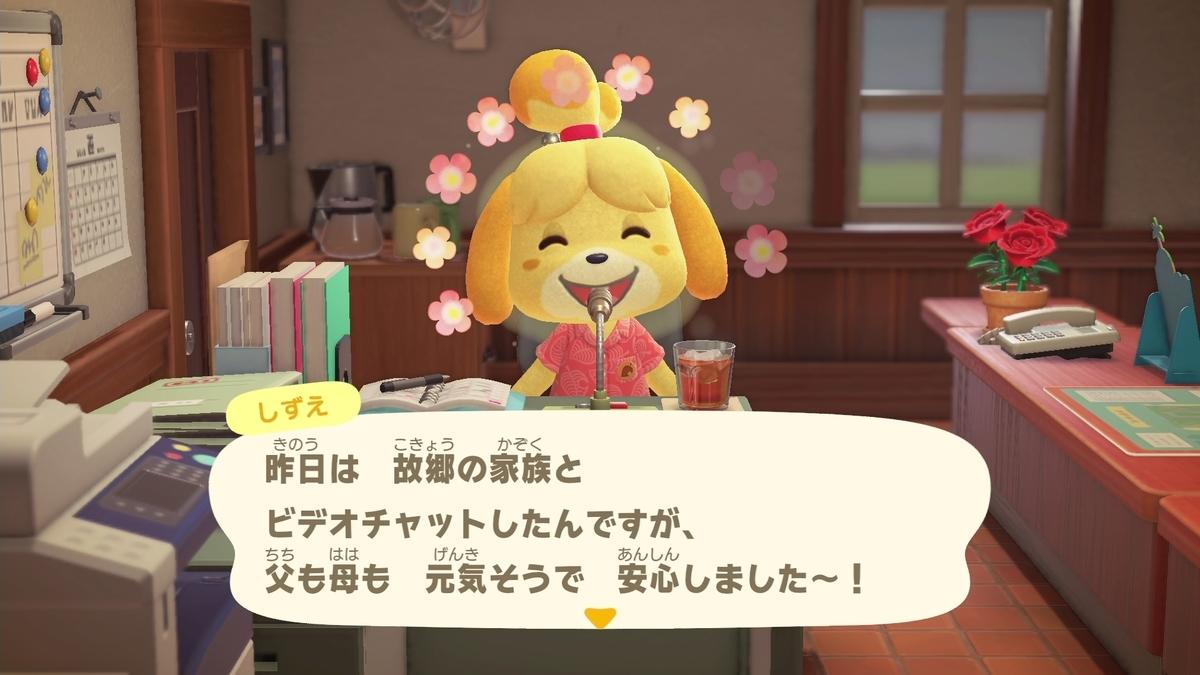 f:id:saki_yukino:20200702222719j:plain