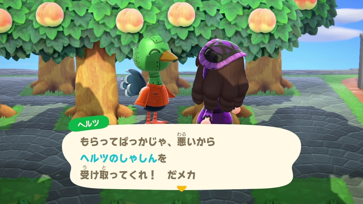 f:id:saki_yukino:20200702222722j:plain