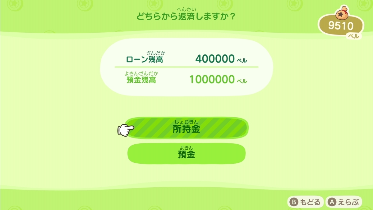 f:id:saki_yukino:20200702222734j:plain