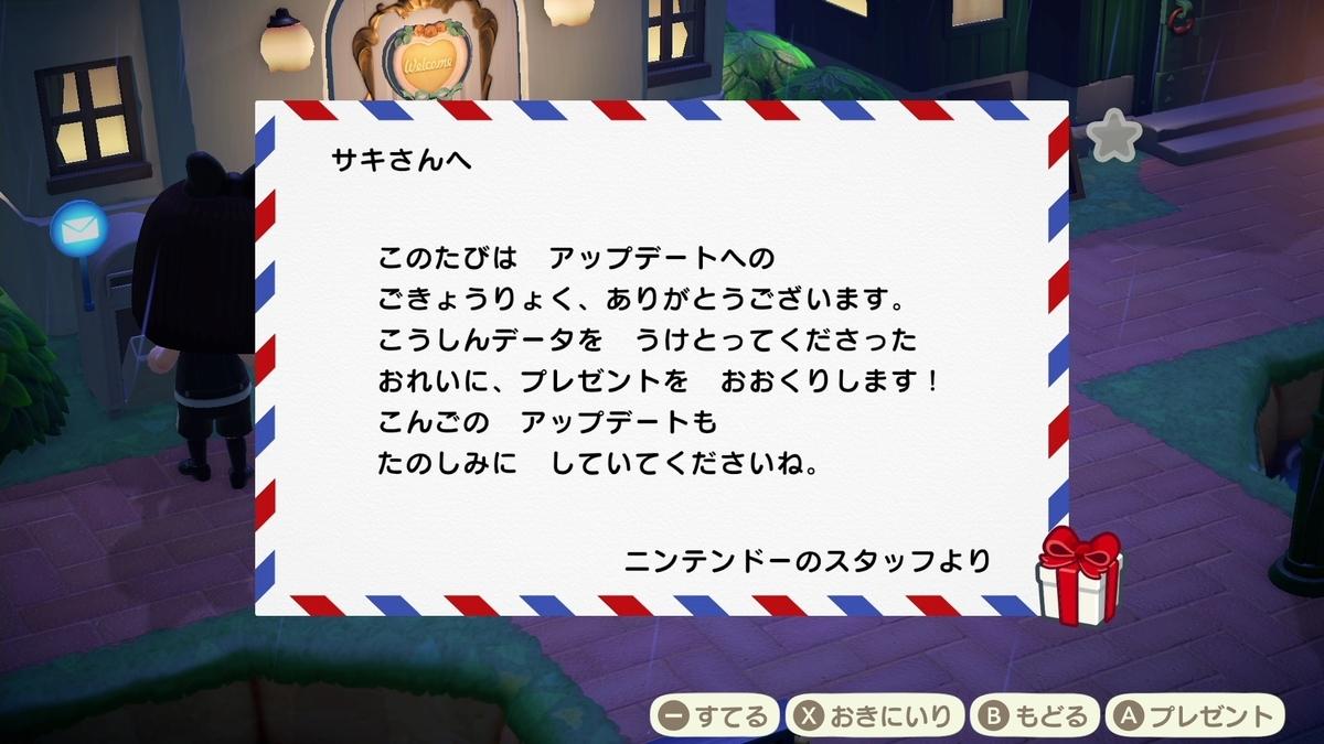 f:id:saki_yukino:20200704005653j:plain