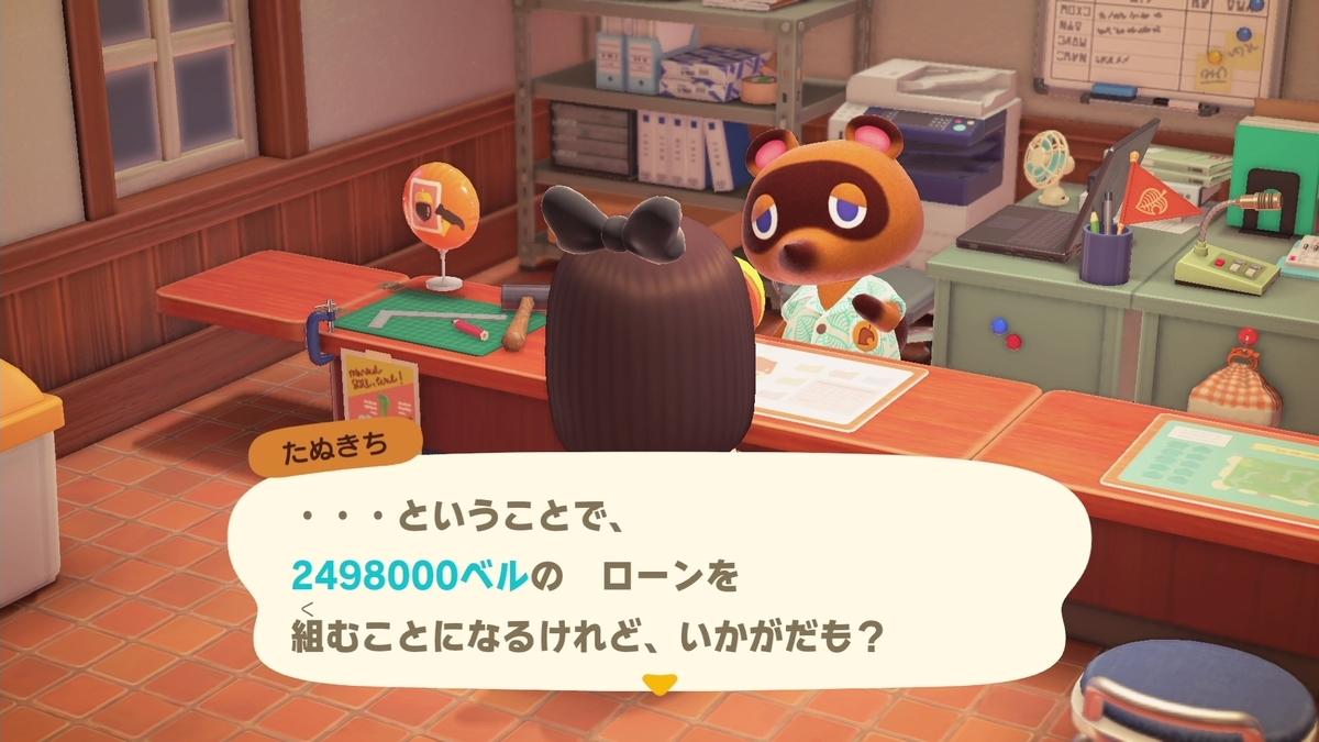 f:id:saki_yukino:20200704005721j:plain