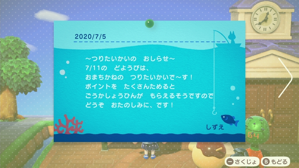 f:id:saki_yukino:20200705230203j:plain