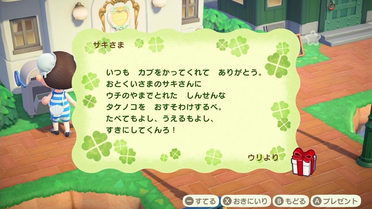 f:id:saki_yukino:20200706222718j:plain