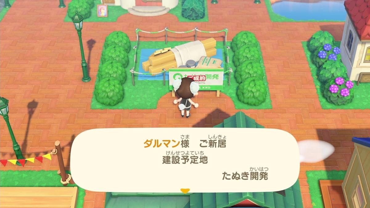 f:id:saki_yukino:20200706222722j:plain