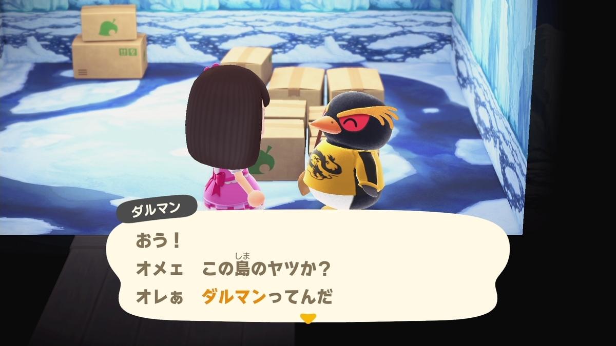 f:id:saki_yukino:20200707230304j:plain