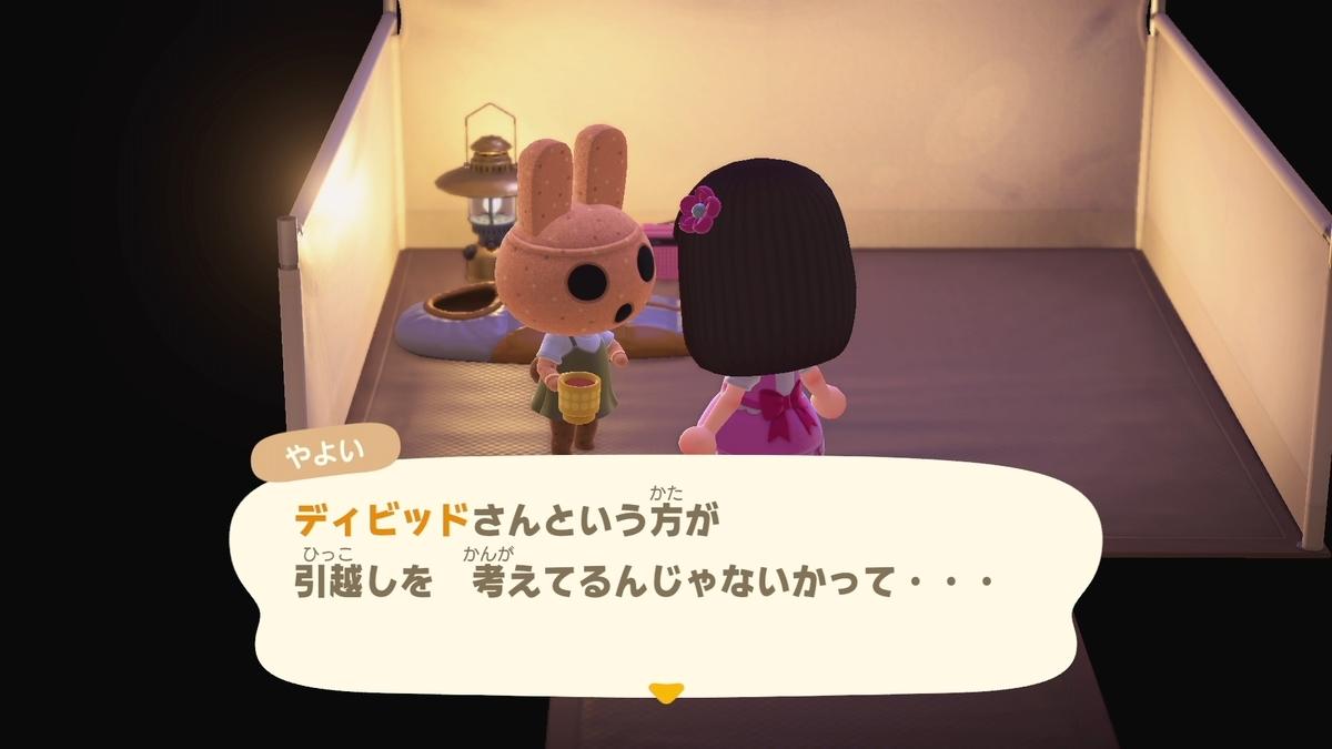 f:id:saki_yukino:20200707230330j:plain