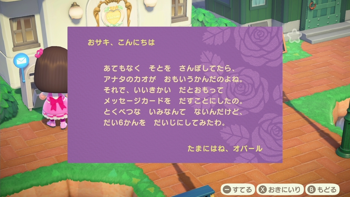 f:id:saki_yukino:20200708214453j:plain