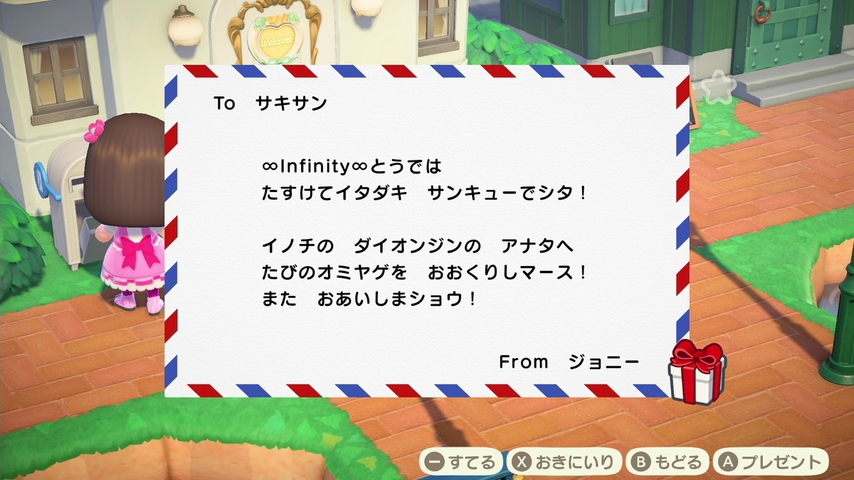 f:id:saki_yukino:20200708214457j:plain