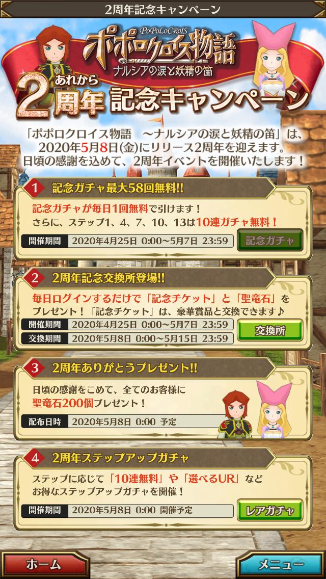 f:id:saki_yukino:20200708230826p:plain