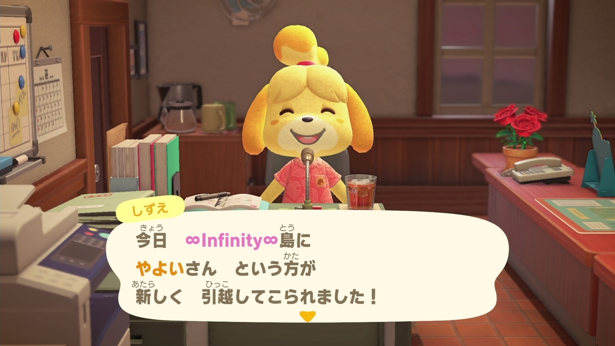 f:id:saki_yukino:20200709223522j:plain