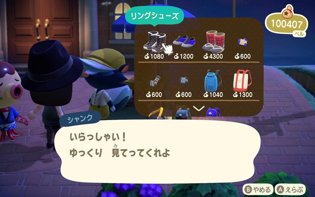f:id:saki_yukino:20200709223541j:plain