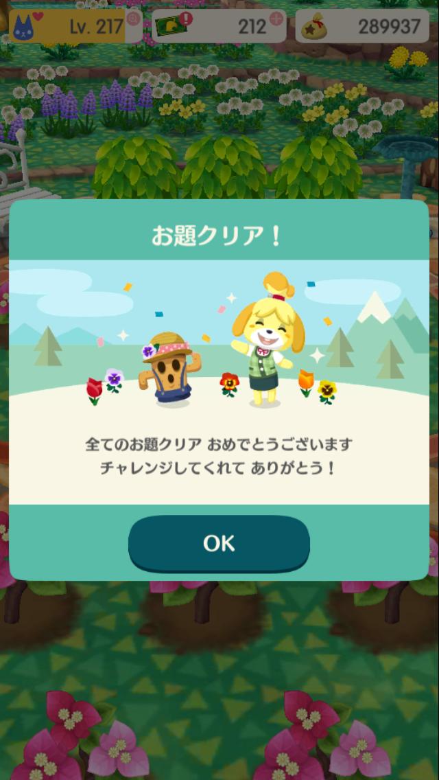 f:id:saki_yukino:20200710171456p:plain