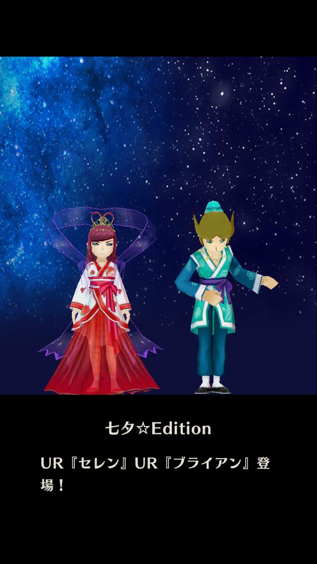 f:id:saki_yukino:20200710175138p:plain