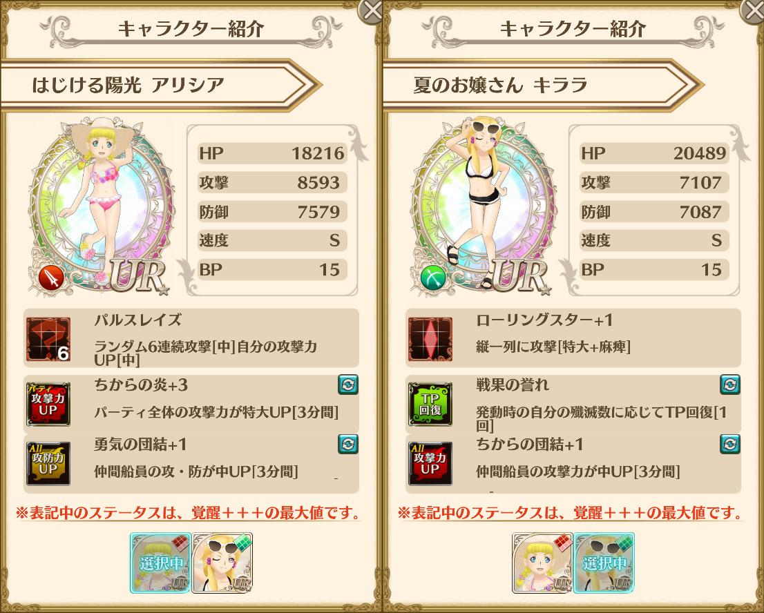 f:id:saki_yukino:20200710180035p:plain