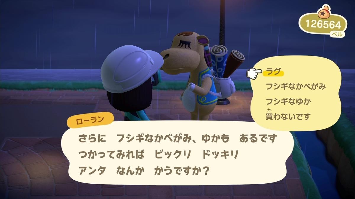 f:id:saki_yukino:20200710224827j:plain