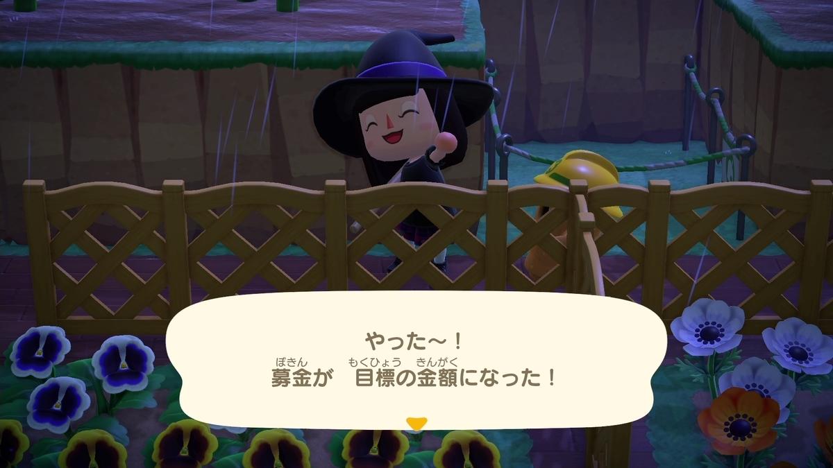 f:id:saki_yukino:20200710224839j:plain