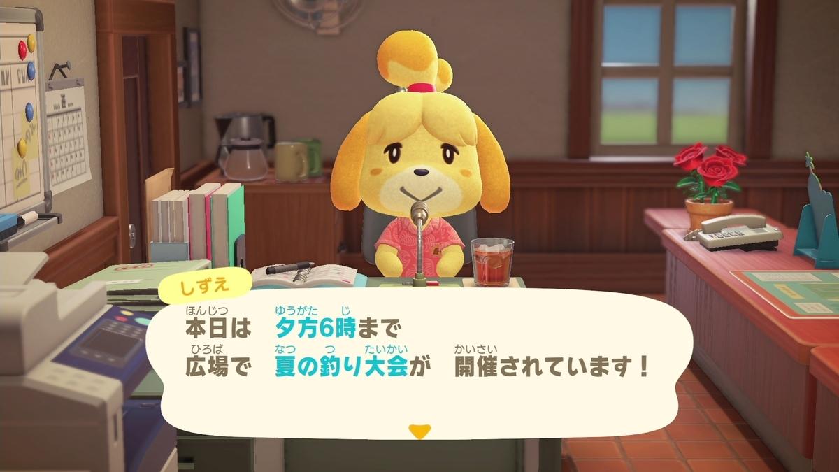 f:id:saki_yukino:20200711114858j:plain