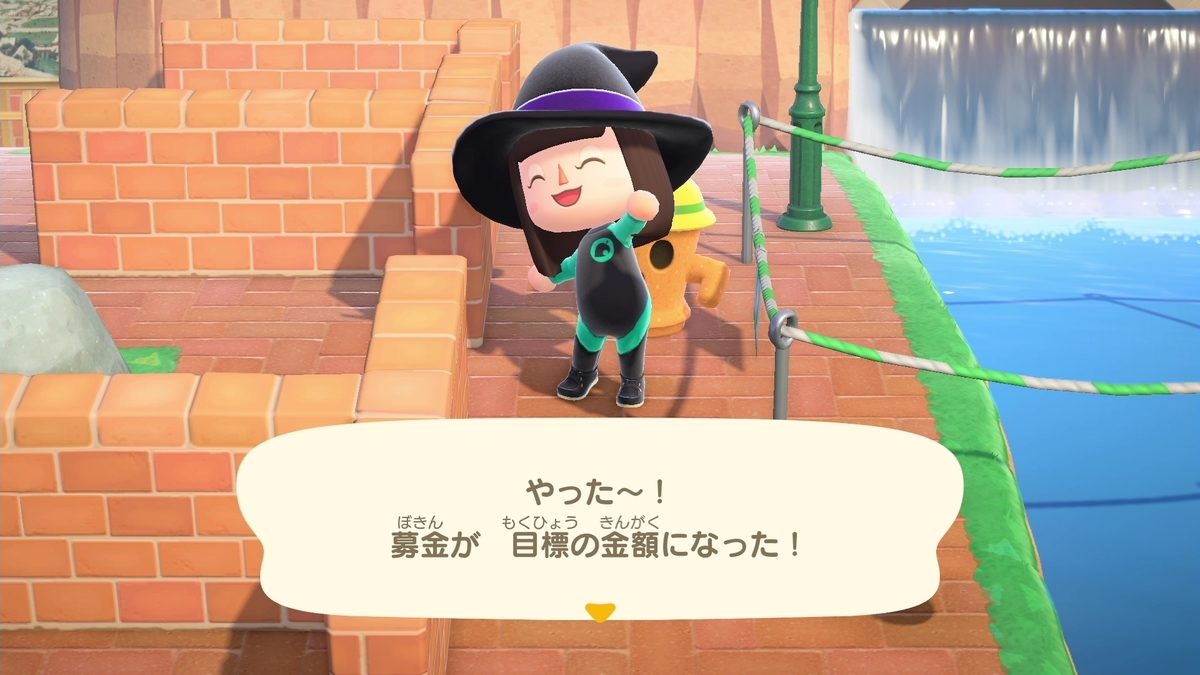 f:id:saki_yukino:20200711114908j:plain