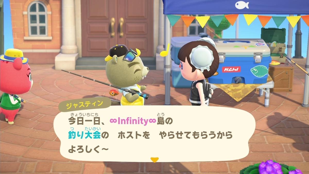 f:id:saki_yukino:20200711114913j:plain