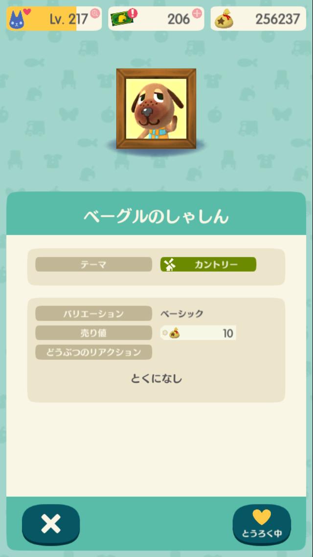 f:id:saki_yukino:20200712164651p:plain