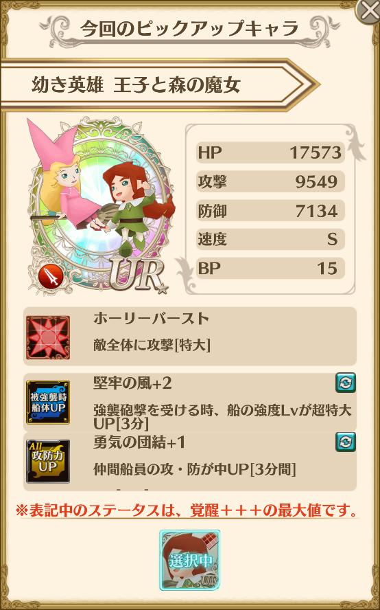 f:id:saki_yukino:20200712170720p:plain