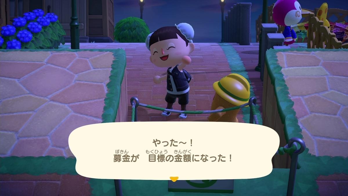 f:id:saki_yukino:20200712224501j:plain
