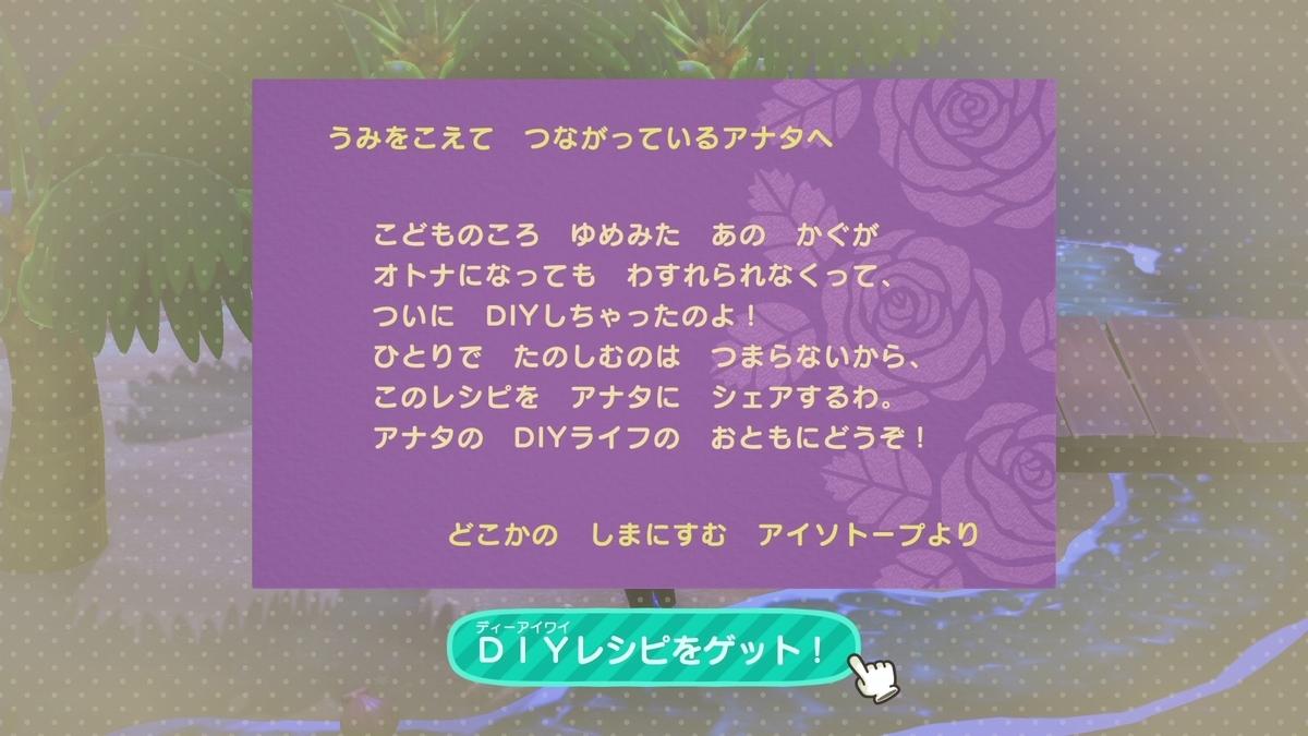 f:id:saki_yukino:20200712224511j:plain