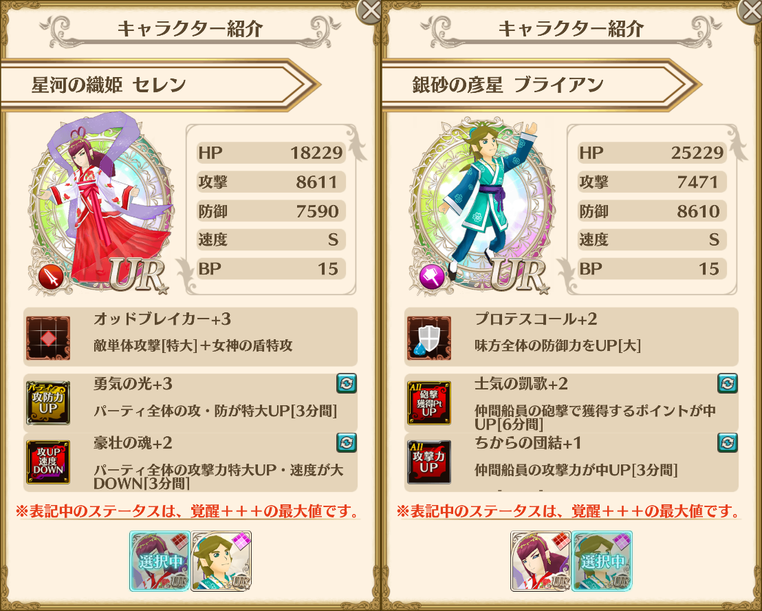 f:id:saki_yukino:20200713031444p:plain