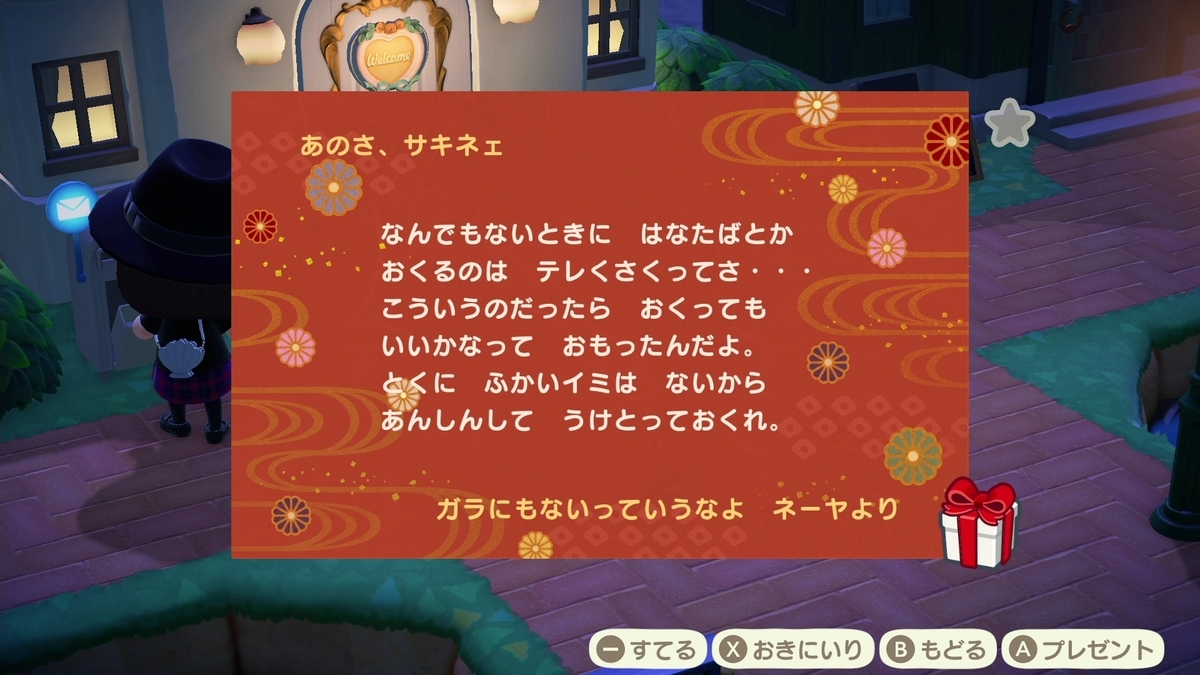 f:id:saki_yukino:20200714010132j:plain