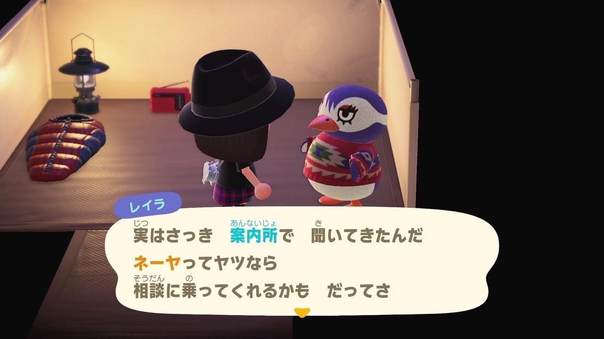 f:id:saki_yukino:20200714010147j:plain