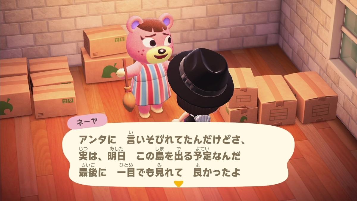 f:id:saki_yukino:20200714010151j:plain