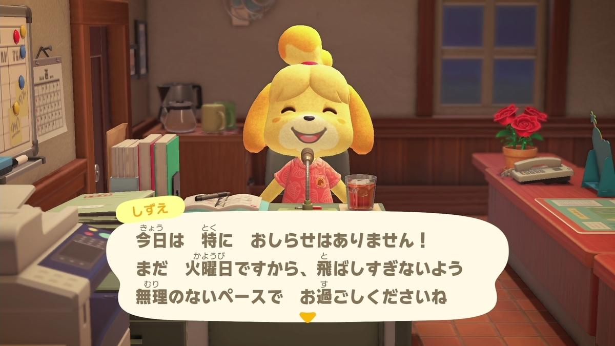 f:id:saki_yukino:20200714233738j:plain