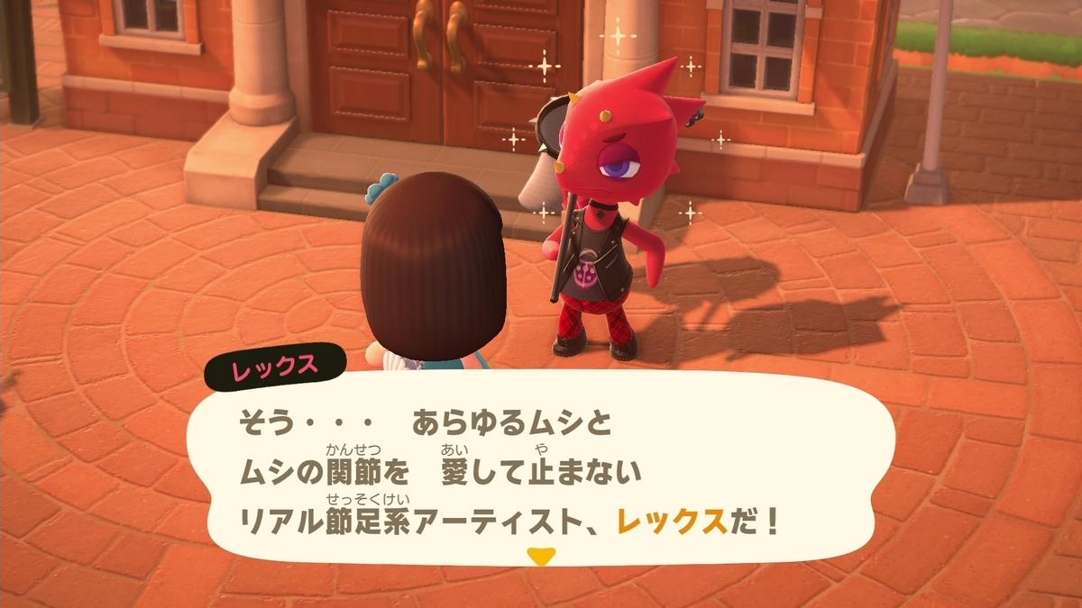 f:id:saki_yukino:20200716205310j:plain
