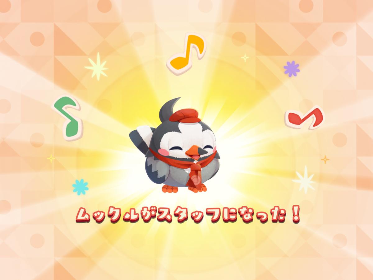 f:id:saki_yukino:20200716231431p:plain