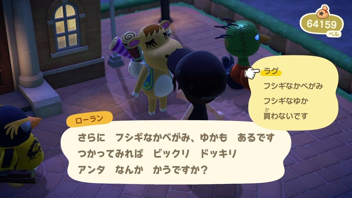 f:id:saki_yukino:20200721231002j:plain